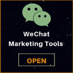 Download WeChat Marketing 2F Advertising Tools