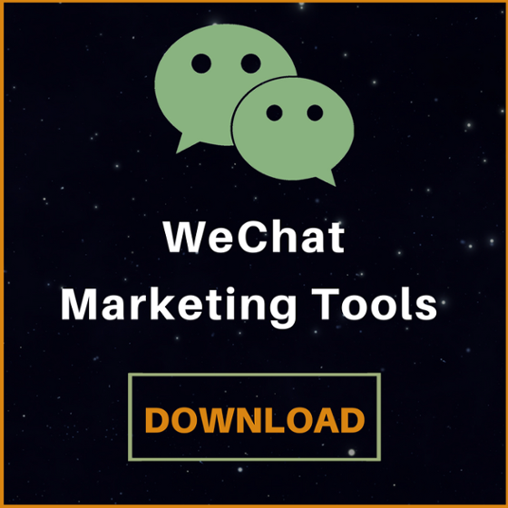 Download WeChat Marketing / Advertising Tools